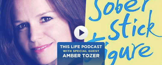 Amber Tozer On This Life Podcast!